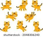little tiger cartoon... | Shutterstock .eps vector #2048306240