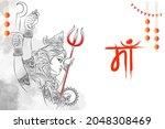 illustration of goddess in...   Shutterstock .eps vector #2048308469