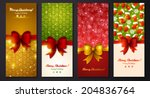 christmas greeting cards.... | Shutterstock .eps vector #204836764