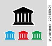 court building icon   vector   Shutterstock .eps vector #204855604