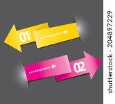 orange modern design template   ... | Shutterstock .eps vector #204897229