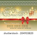 christmas greetings card   Shutterstock .eps vector #204933820