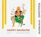 goddess durga devi in happy...   Shutterstock .eps vector #2049370526
