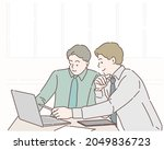 business partners discussing... | Shutterstock .eps vector #2049836723