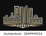vector illustration of madrid ... | Shutterstock .eps vector #2049949313
