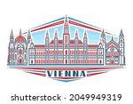 vector illustration of vienna ... | Shutterstock .eps vector #2049949319