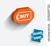 buy sign icon. online buying... | Shutterstock .eps vector #205009720