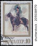 ussr   circa 1988  a stamp... | Shutterstock . vector #205038970