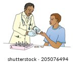 hiv aids awareness campaign... | Shutterstock .eps vector #205076494