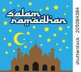 salam ramadhan vector wish card ... | Shutterstock .eps vector #205084384