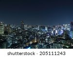Tokyo Cityscape At Night Of...