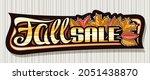 banner for fall sale  dark... | Shutterstock . vector #2051438870