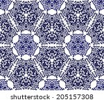 seamless moroccan pattern. use... | Shutterstock .eps vector #205157308