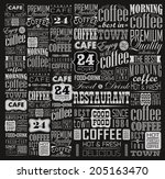 mega set of vintage retro... | Shutterstock .eps vector #205163470