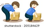 illustration of isolated... | Shutterstock . vector #205184629