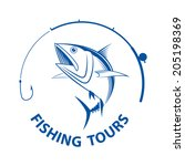 vector fishing tours  | Shutterstock .eps vector #205198369