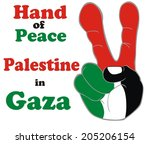 hand of peace with palestine... | Shutterstock .eps vector #205206154