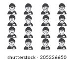 cartoon faces set drawing... | Shutterstock .eps vector #205226650