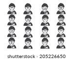 cartoon faces set drawing...   Shutterstock .eps vector #205226650