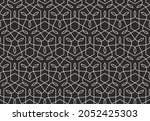 pattern with intersecting wavy...   Shutterstock .eps vector #2052425303