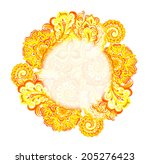 ornamental wreath border with... | Shutterstock . vector #205276423