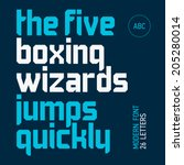 the five boxing wizards jump... | Shutterstock .eps vector #205280014