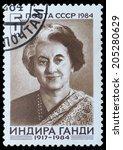 ussr   circa 1984   a stamp... | Shutterstock . vector #205280629