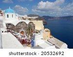 oia  greece   Shutterstock . vector #20532692