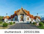 marble temple | Shutterstock . vector #205331386