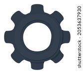 gray gear design over white | Shutterstock .eps vector #2053637930