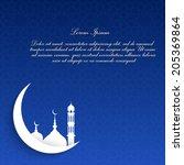 islamic ramadan vector... | Shutterstock .eps vector #205369864