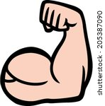 biceps arm curl vector icon | Shutterstock .eps vector #205387090