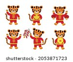 set of chinese tiger. chinese... | Shutterstock .eps vector #2053871723
