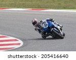 ������, ������: Honda CBR600RR of Honda