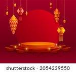 3d illustration of podium stage ... | Shutterstock . vector #2054239550