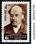 ussr   circa 1976  stamp... | Shutterstock . vector #205441789