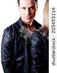 portrait man | Shutterstock . vector #205453114