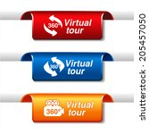 labels for virtual tour | Shutterstock . vector #205457050