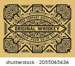 whiskey label with old frames   Shutterstock .eps vector #2055065636