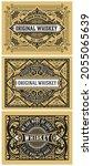 set of 3 vintage labels for...   Shutterstock .eps vector #2055065639