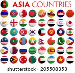 asian country flags   complete...   Shutterstock . vector #205508353