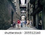 barcelona  spain   july 12 ... | Shutterstock . vector #205512160
