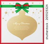 gift card beautiful cards | Shutterstock .eps vector #205525324
