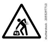 lifting hazard symbol sign ...   Shutterstock .eps vector #2055297713