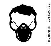 warning dust mask must be worn...   Shutterstock .eps vector #2055297716