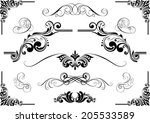 abstract design set of floral... | Shutterstock .eps vector #205533589