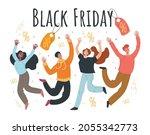 happy people man woman... | Shutterstock .eps vector #2055342773