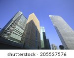 an image of high rise building | Shutterstock . vector #205537576