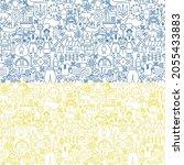seamless pattern line ukraine... | Shutterstock .eps vector #2055433883