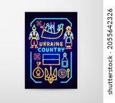 ukraine country neon flyer.... | Shutterstock .eps vector #2055642326